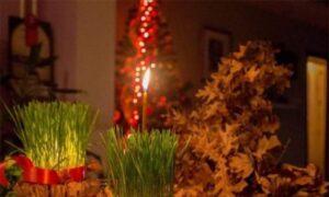 🎄Čestitka za pravoslavni Božić